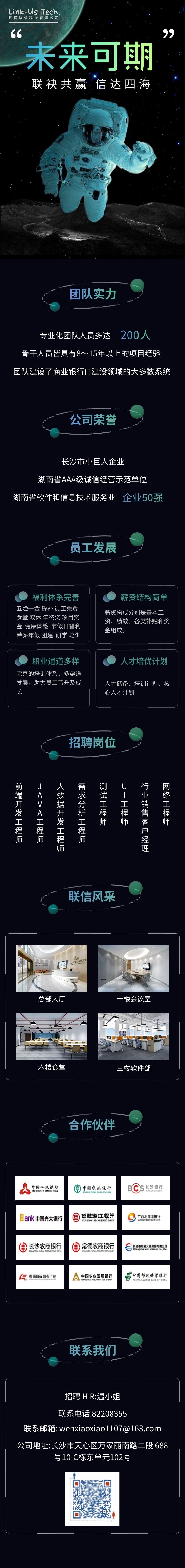 QQ图片20210616172336.jpg
